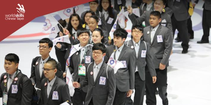 Chinese Taipei Delegation for the 43rd WorldSkills Competition