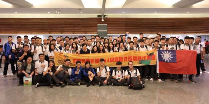 the 44th WorldSkills Competiton_Chinese Taipei organized around 200 member delegation