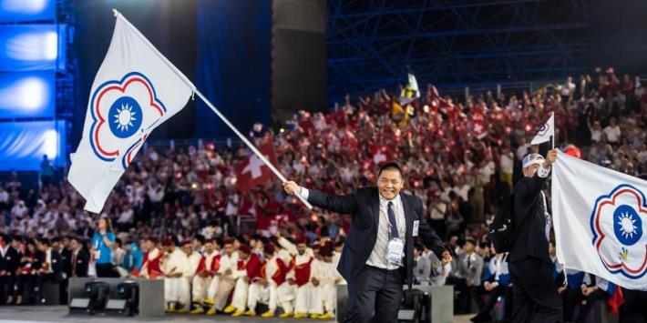 the 44th WorldSkills Competiton_Closing Ceremony