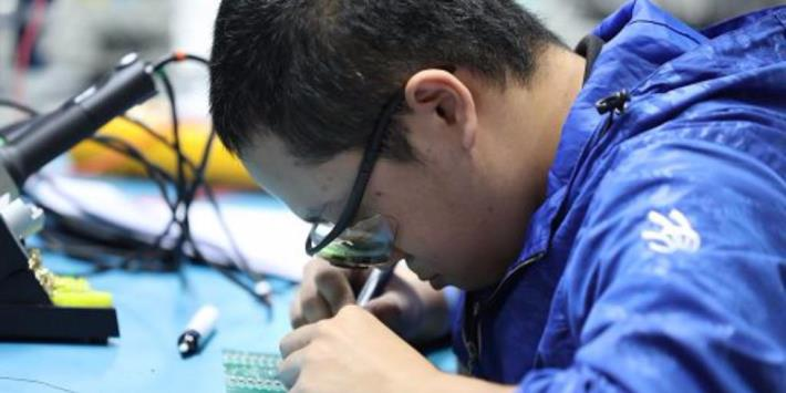 the 44th WorldSkills Competiton_Electronics