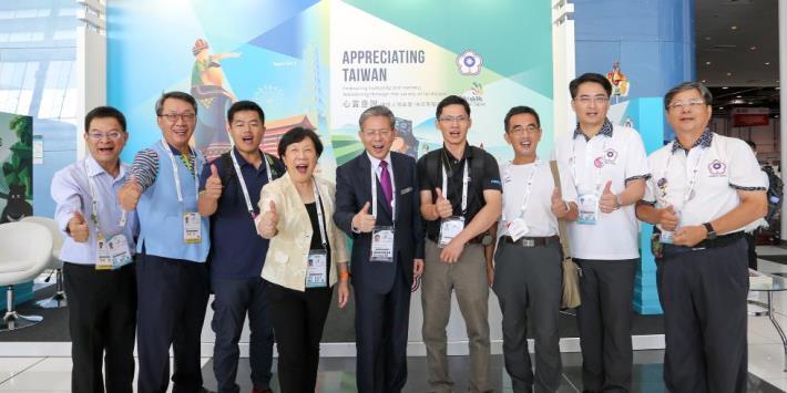 Taiwan Booth WorldSkills Abu Dhabi 2017