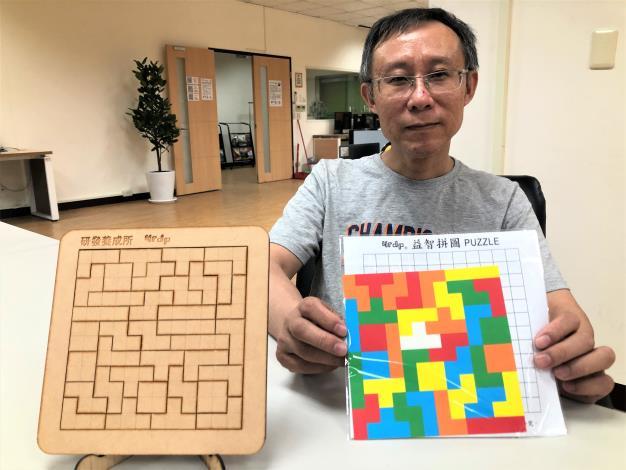 汪宏璋於北分署創客基地創意設計「4rdp益智拼圖」.JPG