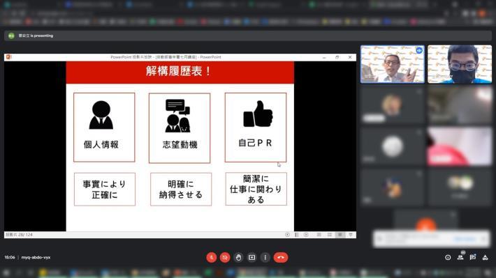 2021-07-16 講師透過課程教導大家如何優化自己的「日文履歷」,讓青年如獲至寶。