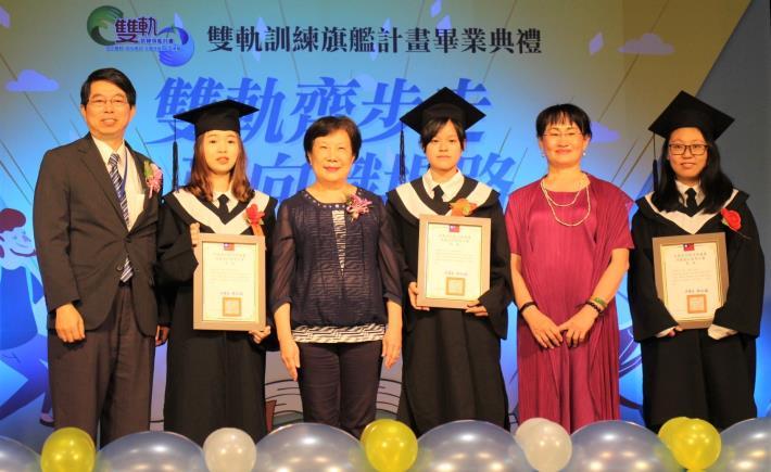 勞動力發展署黃秋桂署長(左三)為雙軌畢業生頒發結訓證書、專業職能證書