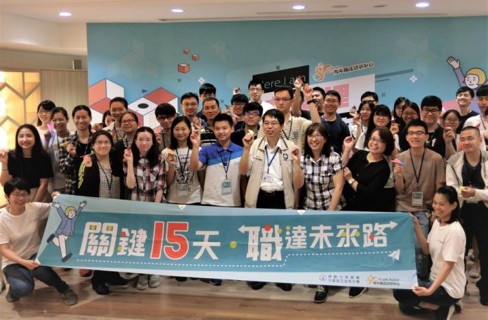 北分署林仁昭分署長(前排右5)與夏令營學員手持夢想紙飛機