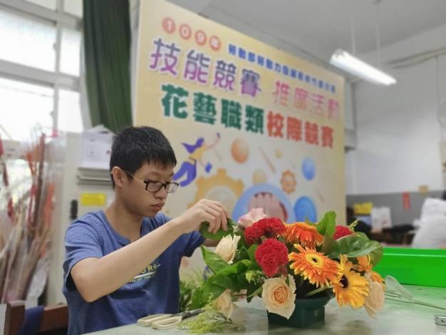 國中生參與校際競賽「花藝」職類比賽