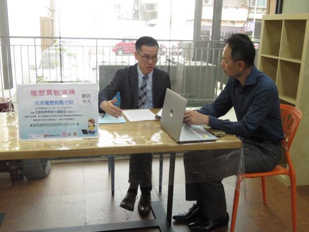 履歷健檢指導求職者在履歷中展現自我優勢。.JPG