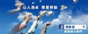 [另開新視窗]勞動部臉書粉絲團