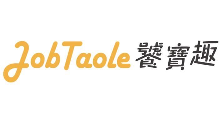 JobTaole饕寶趣