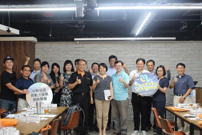 【108年度】A-team交流活動-跨界 X 創新【貿易摩擦對產業人才培育的影響】