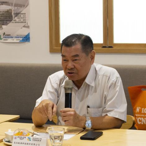 長泓能源科技股份有限公司陳明德董事長經驗分享