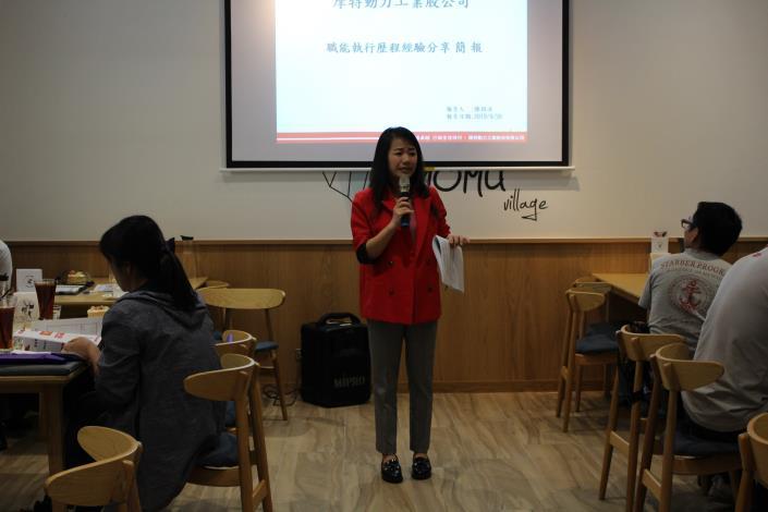 中華民國全國中小企業總會李瑜晴副主任經驗分享