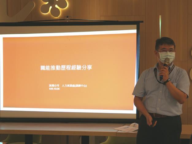漢翔航空工業股份有限公司蔡欣學資深管理師職能推動經驗分享.JPG
