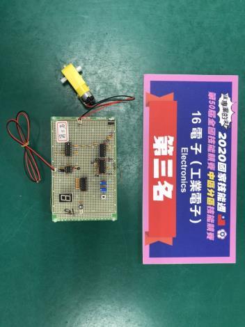 16-電子(工業電子)-第三名