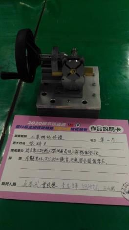 48-工業機械修護-第二名