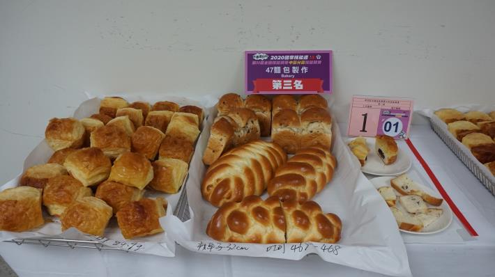 47-麵包製作-第三名