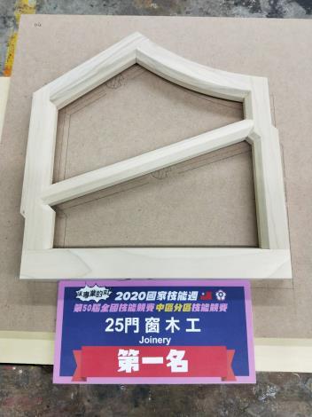 25-門窗木工-第一名