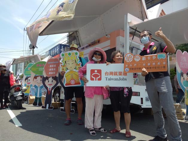 1090619 巡迴車結合大甲媽活動 (6)