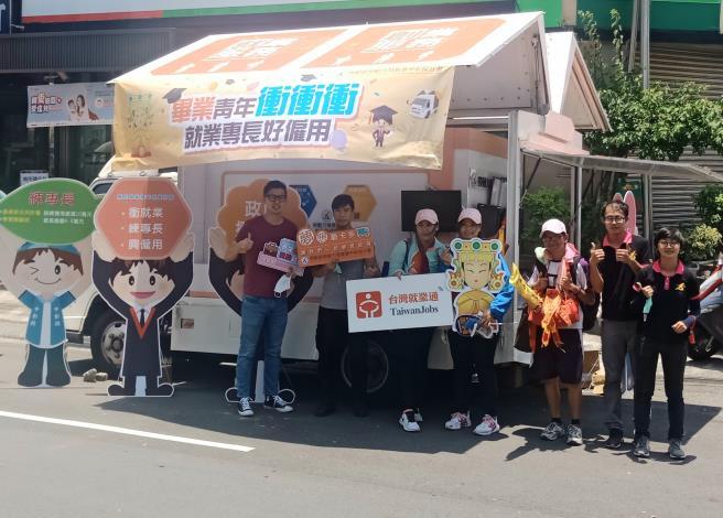 1090619 巡迴車結合大甲媽活動 (9)