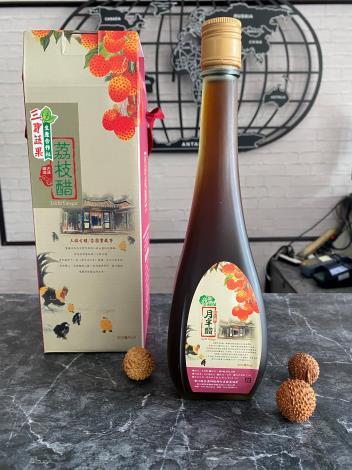 圖3.彰化縣芬園三寶蔬果生產合作社出品的荔枝醋禮盒