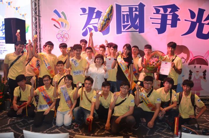 第44屆全國技能競賽頒獎典禮
