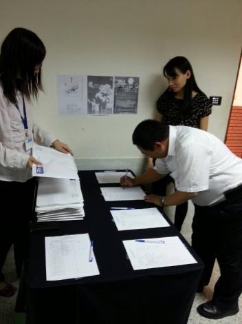 103年度補助事業單位辦理在職訓練計畫-職能應用典範學習研習會