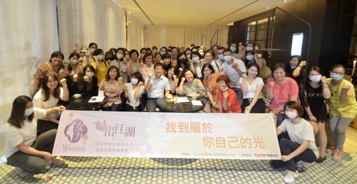 雲嘉南分署請來鍾欣凌演講,鼓勵二度就業婦女重回職場。.JPG
