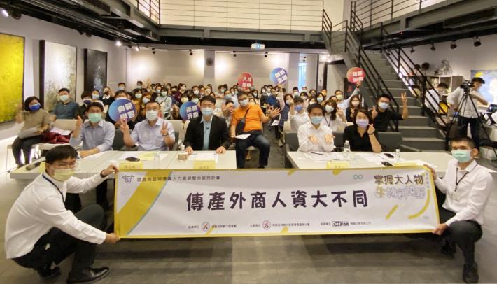 講座活動吸引近百位企業主管與人資人員參與,大家收獲不少。