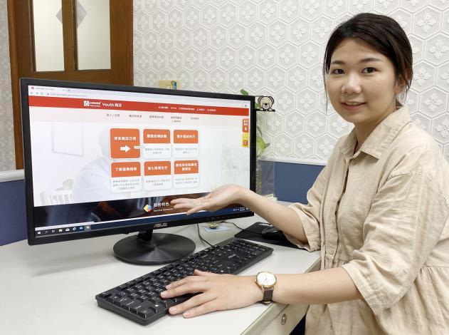 勞動部推出「Youth職涯就業諮詢平台」可讓青年朋友進行線上職涯諮詢,幫忙找對就業方向。