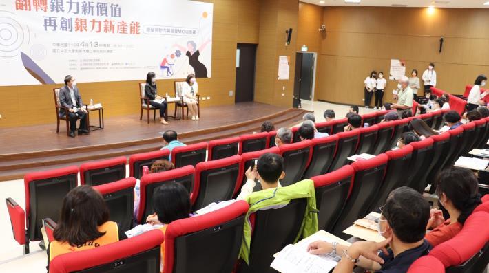 「銀髮勞動力論壇」除了共同探討勞動力高齡化的問題,也邀請業界代表教企業如何借力使力.JPG