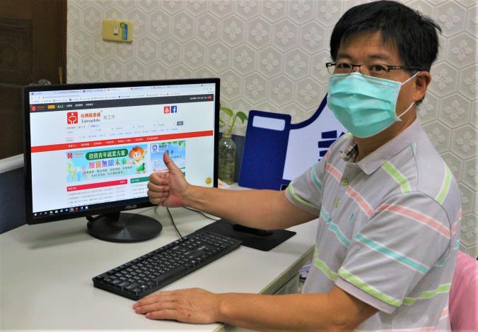 勞動部勞動署雲嘉南分署長劉邦棟指出,有求職需求的民眾可至台灣就業通查詢。