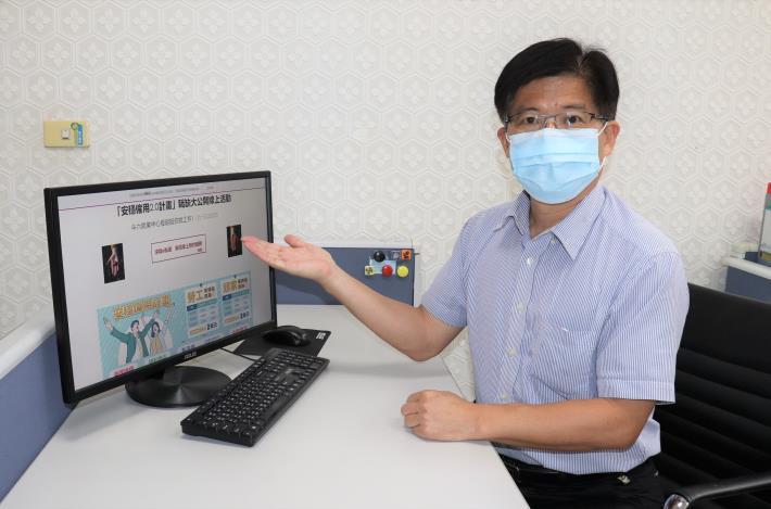 雲嘉南分署長劉邦棟歡迎想申請安穩僱用計畫的民眾先上網看職缺。.JPG