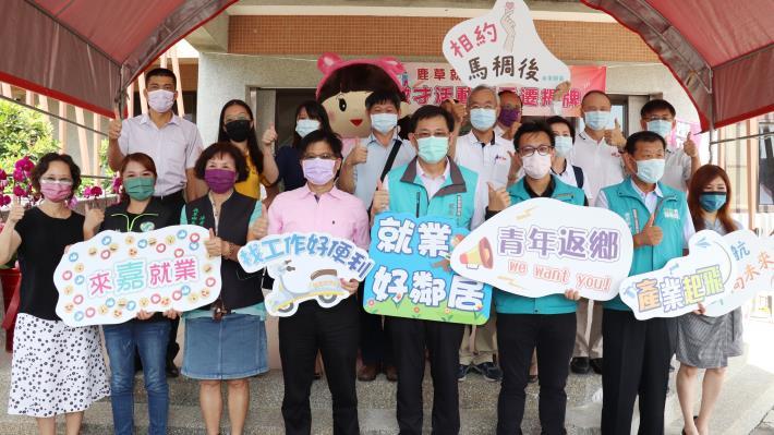 雲嘉南分署長劉邦棟(前排左4))與來賓一同為鹿草就服台喬遷揭牌.JPG