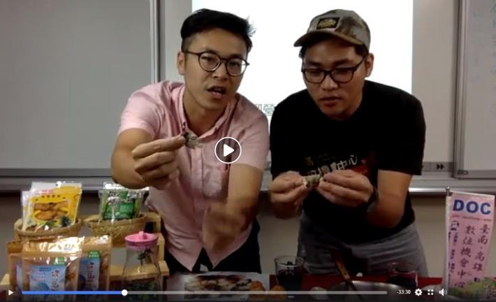 魏世澤透過網路直播行銷,利用個人獨特風格宣傳果毅社區產品與特色,吸引不少粉絲捧場。