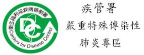 [另開新視窗]logo_1