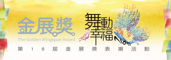 [另開新視窗]台灣就業通banner-200x70-01