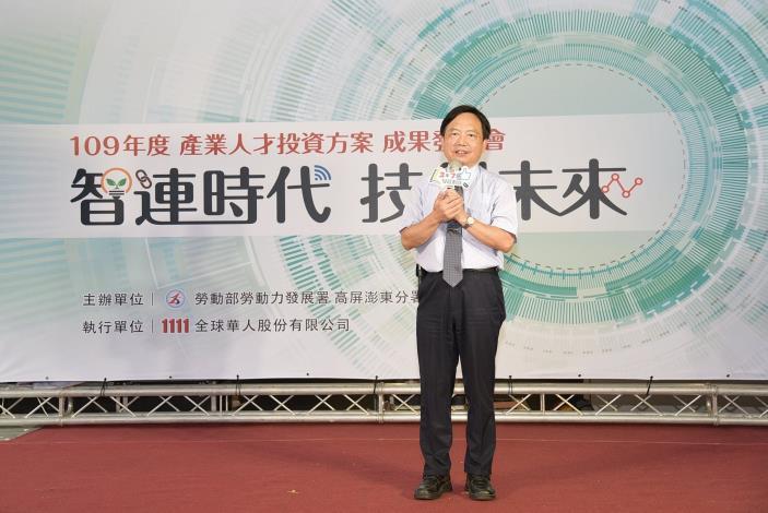 勞動部高屏澎東分署長程泰運鼓勵大家積極培養第2專長,為未來就業市場預作準備。.JPG