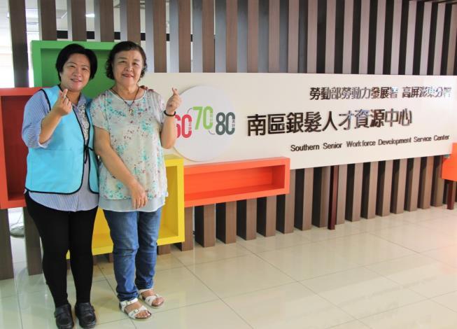 梁敏(右)很感謝南區銀髮中心的協助,讓自己重拾夢想