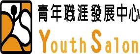 [另開新視窗]青年職涯發展中心