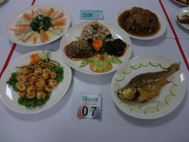 71中餐烹飪第1名