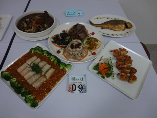 71中餐烹飪第2名