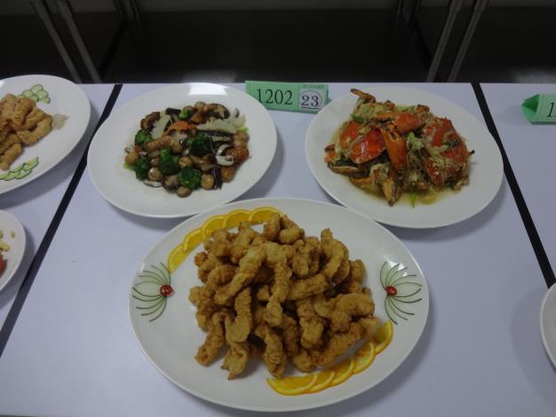 71中餐烹飪第3名