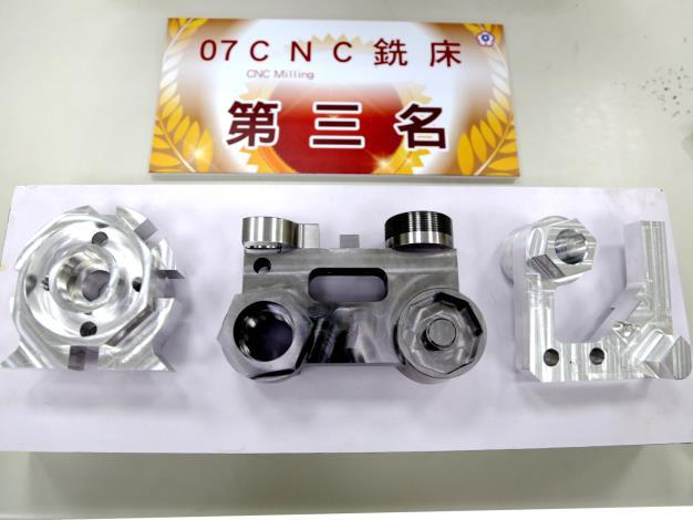 07CNC銑床第3名