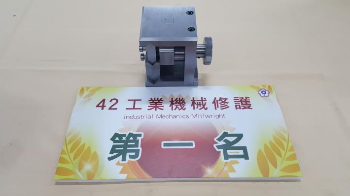 42工業機械修護第1名
