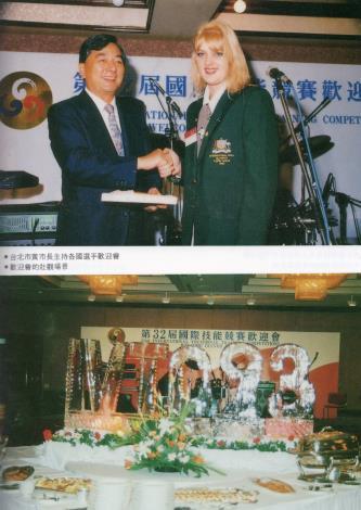 台北市黃市長主持各國選手歡迎會及歡迎會的壯觀場景