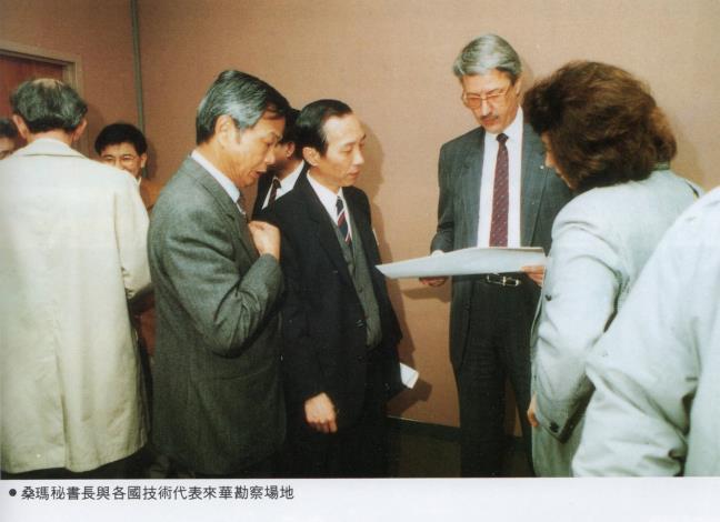 桑瑪秘書長與各國技術代表來華勘察場地