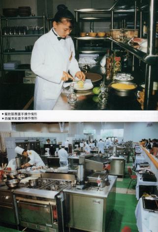 餐飲服務及西餐烹飪選手操作情形