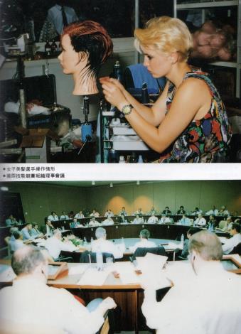 女子美髮選手操作情形及國際技能競賽組織理事會議