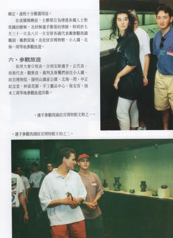 選手參觀我國故宮博物館文物
