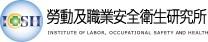 [另開新視窗]勞動部勞動及職業安全衛生研究所